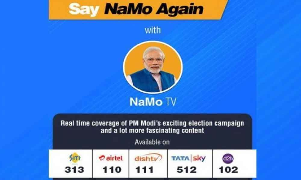 NaMo TV is ad platform launched by DTH service providers: I&B Ministry to EC