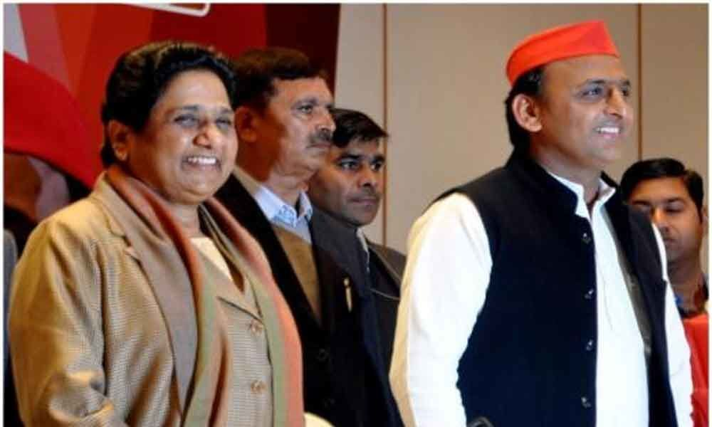 SP-BSP-RLD to hold joint rally in Uttar Pradesh