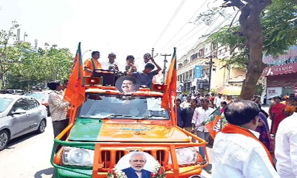 Elect BJP govt again, NRR urges voters