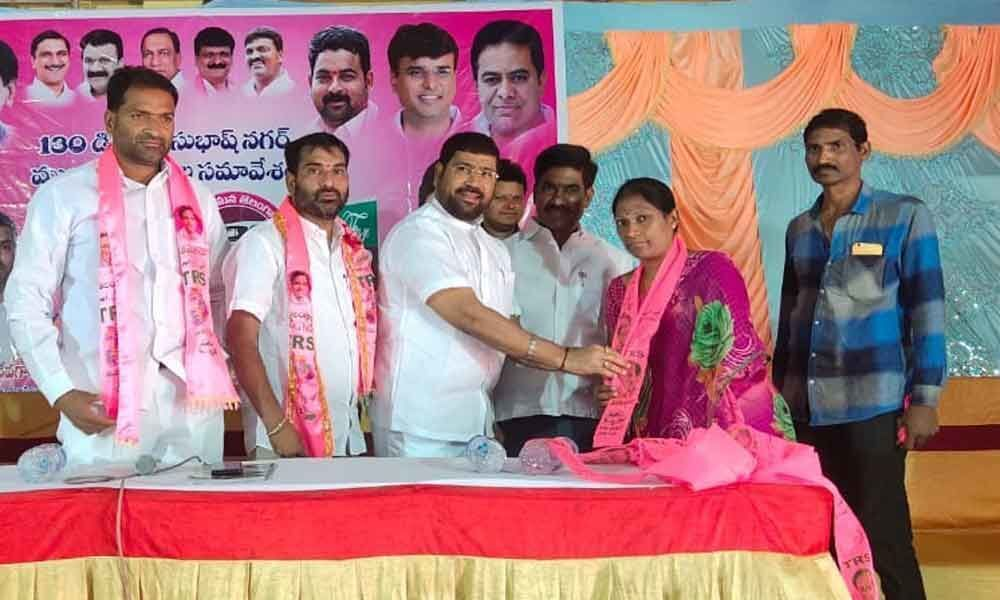 TRS holds booth committee meeting