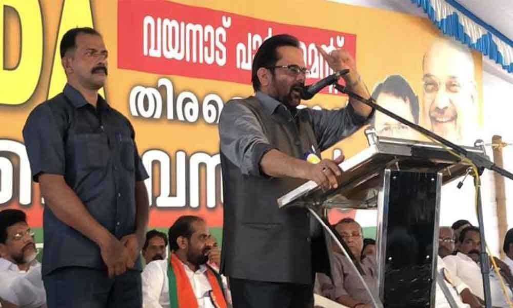 Congress Leaders Houses ATMs Of Black Money: Mukhtar Abbas Naqvi