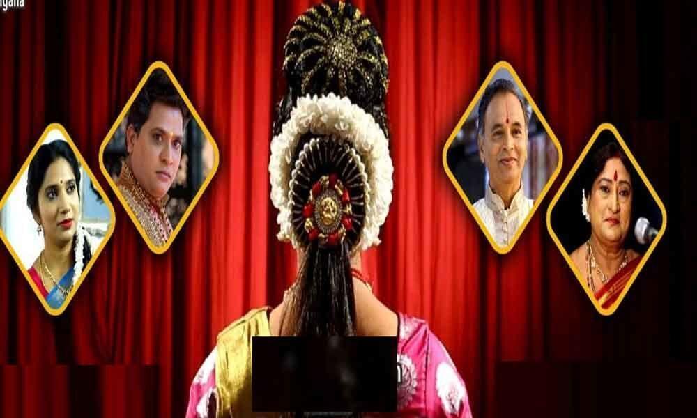 Nartana, a film on classical dance