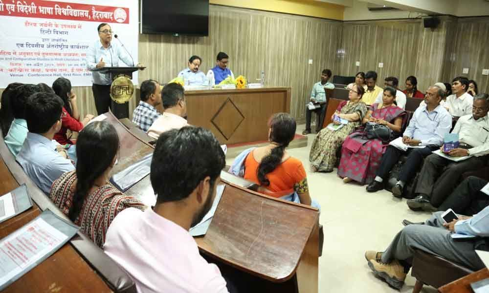 English and Foreign Languages University holds workshop on Hindi studies