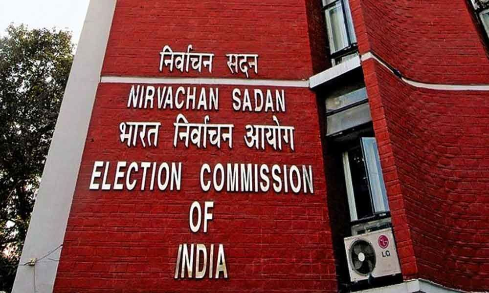 Electoral Bonds: Centre favours anonymity, but Election Commission against