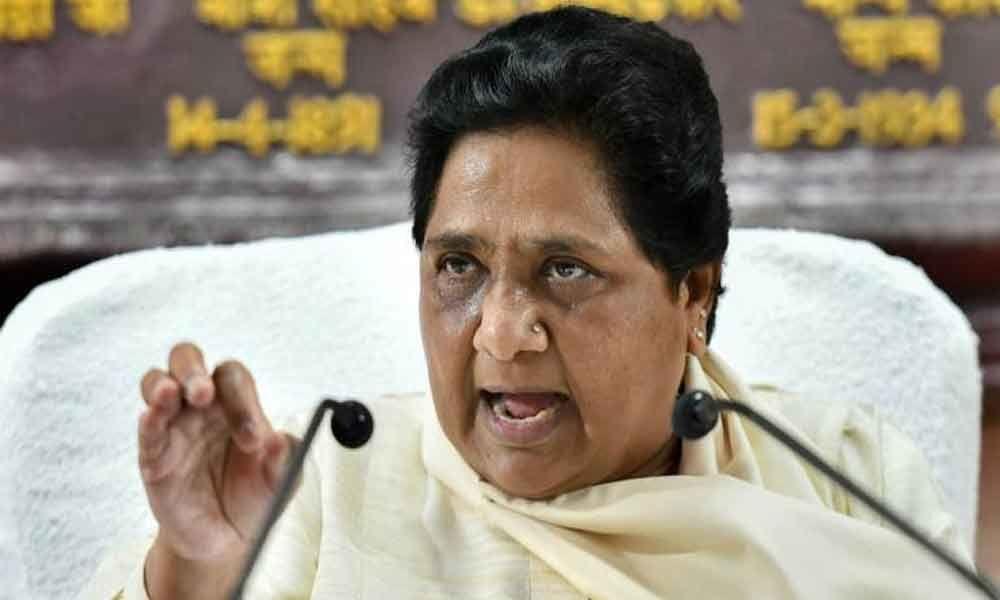 Mayawati blasts BJP after Supreme Court ruling on bonds
