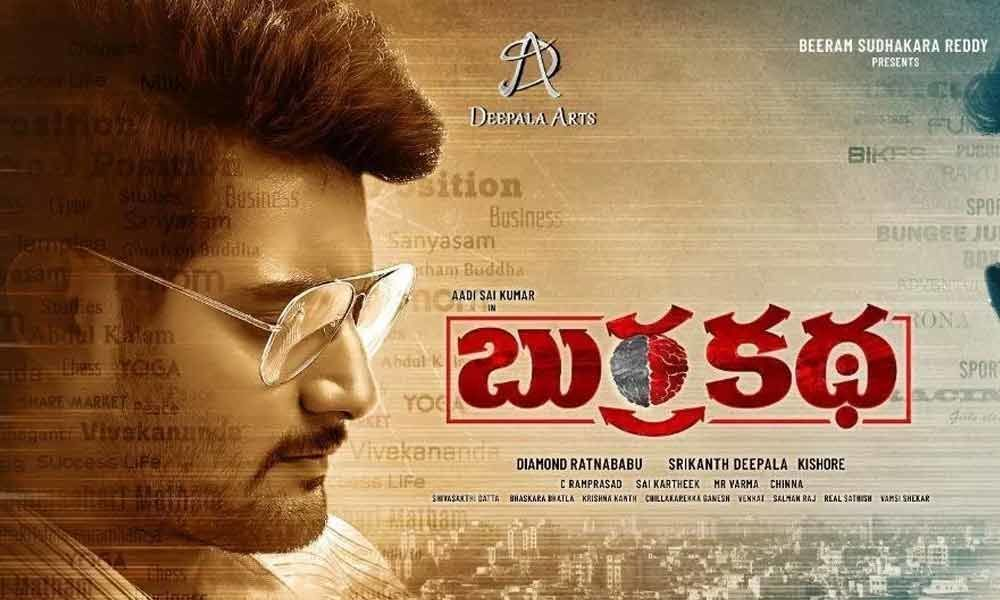 Aadi comes up with an interesting film