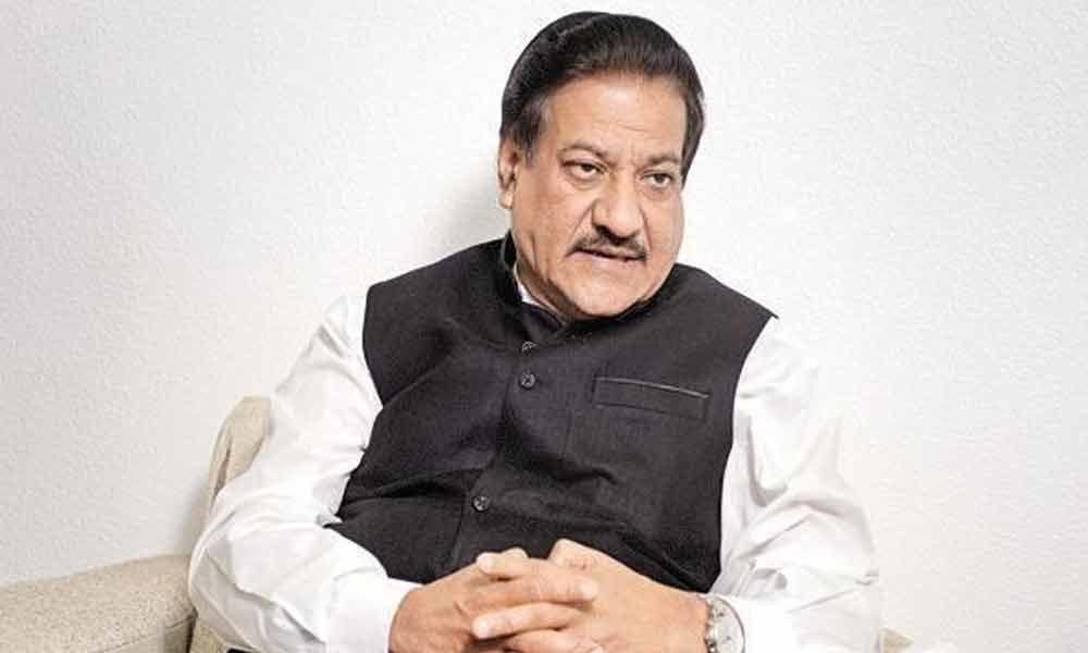Modi govt most corrupt, abysmal: Chavan