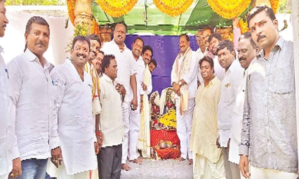 Sri Rama Navami celebrations held