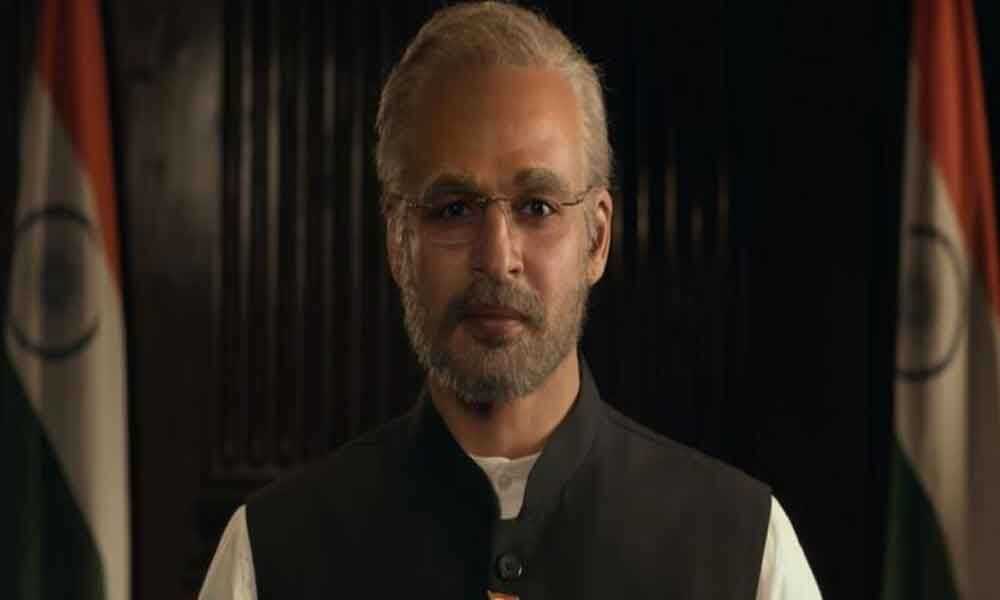 A biopic on PM Modi: SC directs EC to watch full movie, submit a decision in a sealed cover