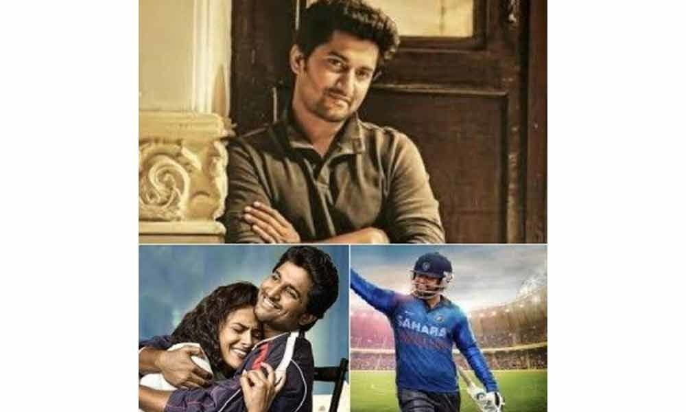 Jersey Trailer Is Here, Nani Knocks It Out Of The Park