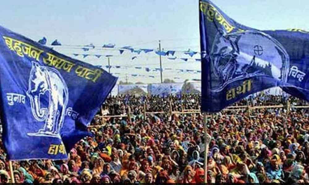 With Rupees 669 crore, BSP has the highest bank balance among all parties