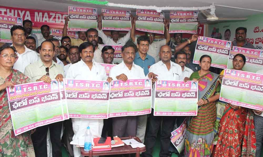 Talangana Jaatiya Majdoor Union gives call for Chalo Bus Bhavan