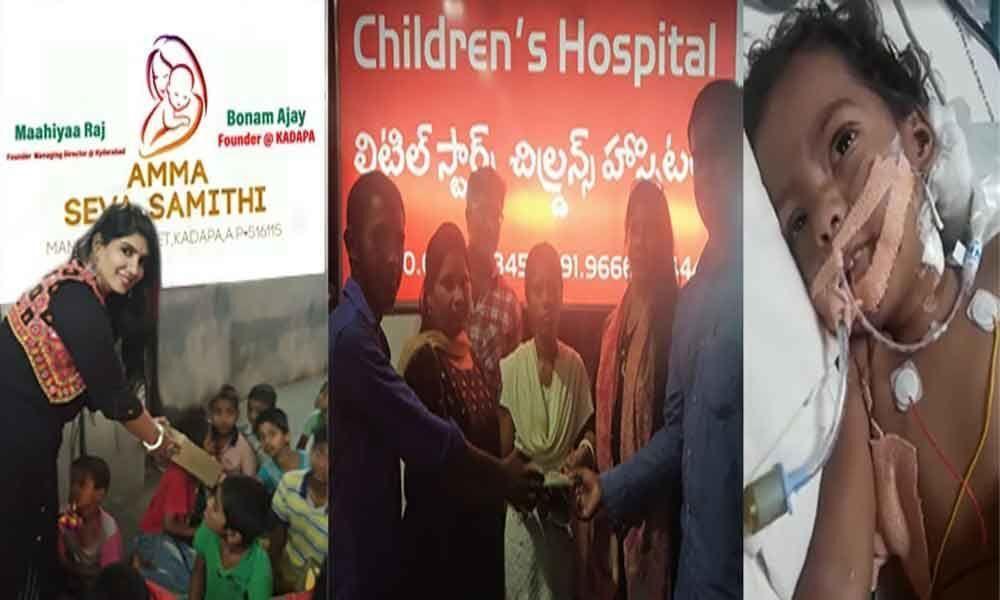 Amma Seva Samithi gesture to orphans