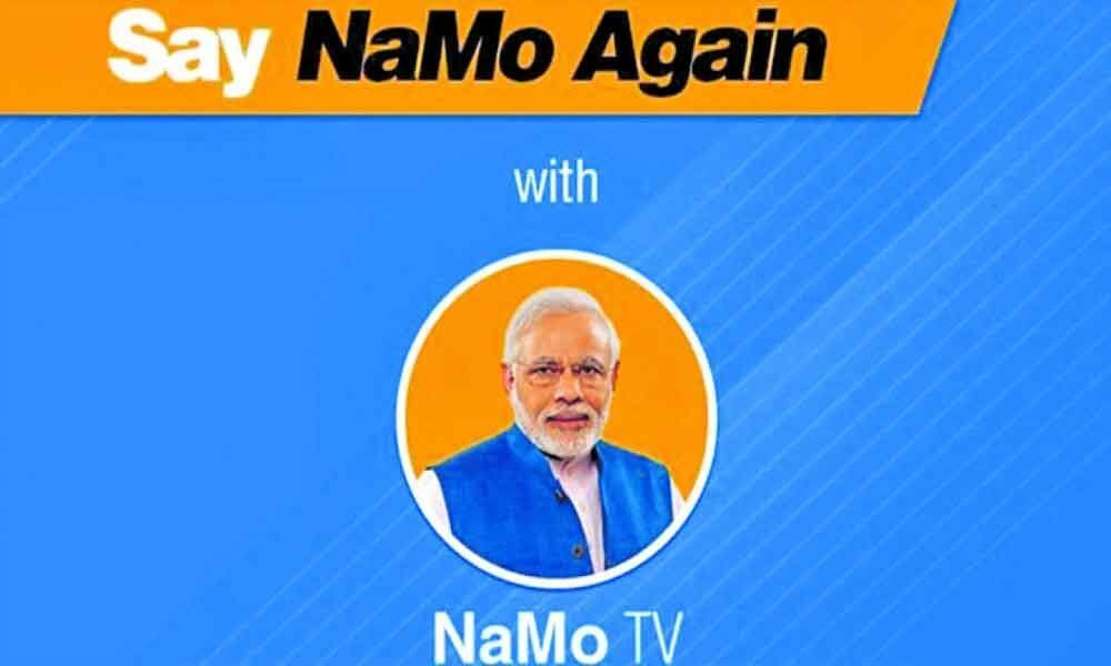 NaMo TV will have to follow silence period as per election law: Election Commission