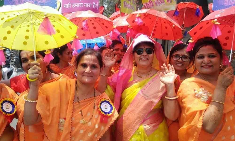 Mahaveer Jayanti celebrated with gaiety