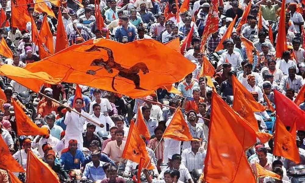 Bandobust reviewed for Hanuman Jayanti