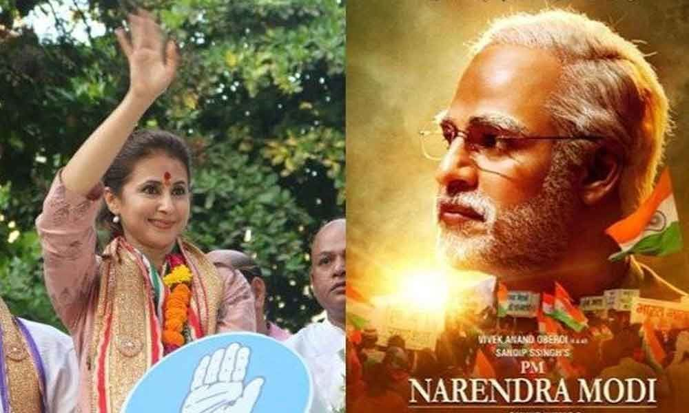 Biopic on PM Modi a joke, comedy film should be made: Urmila Matondkar
