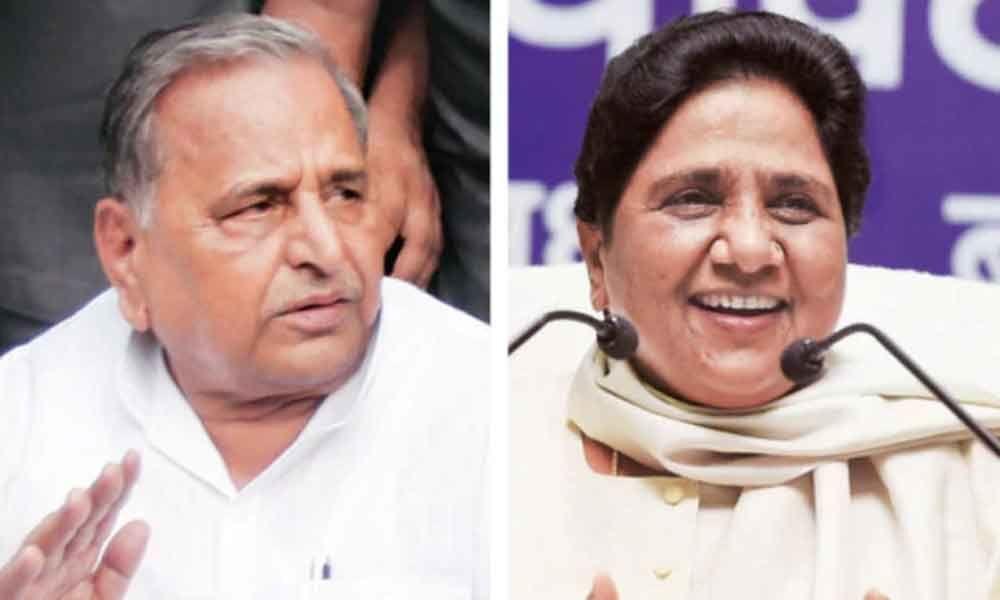 Arch-rival Mulayam-Mayawatis joint rally in Mainpuri