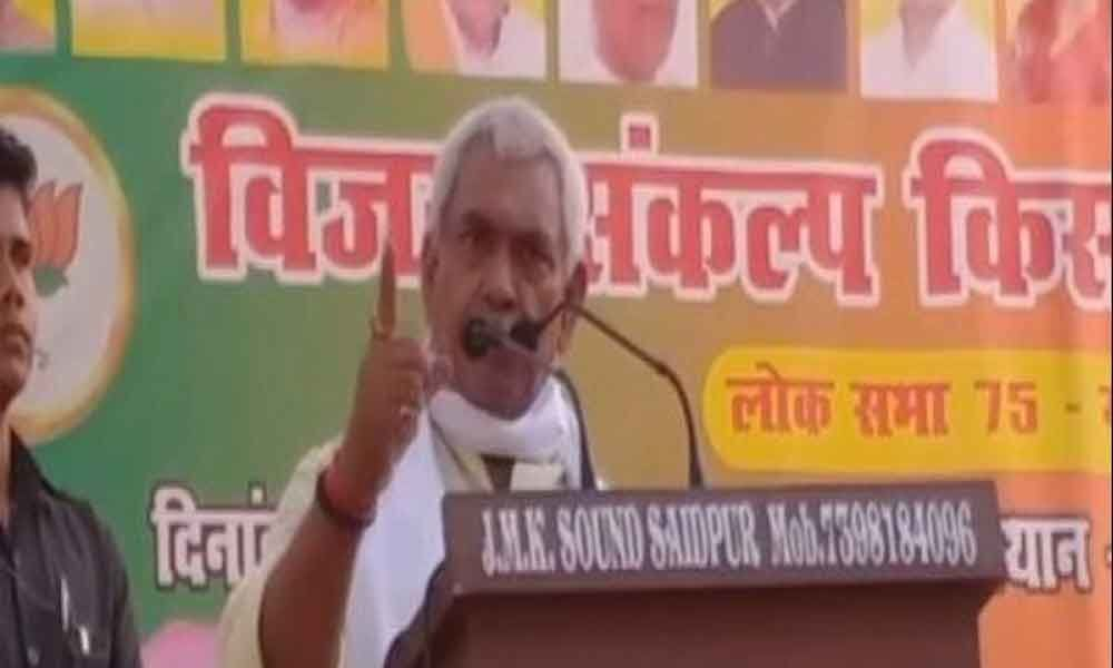 Whoever intimidates BJP cadre in Ghazipur will be buried: Union minister