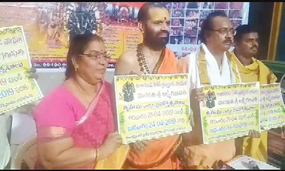 Ganapathi temple fete begins tomorrow