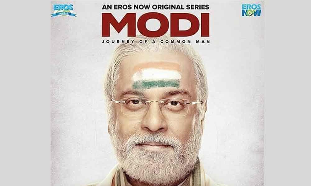 EC directs Eros Now to take down web series on Modi