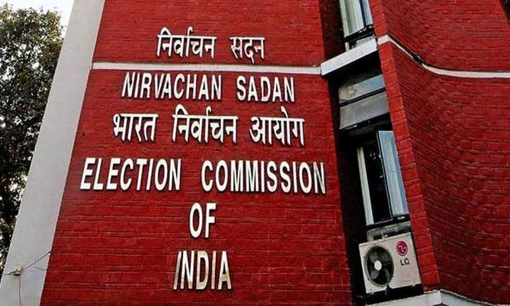 Election Commission transfers seven Bengal police officers