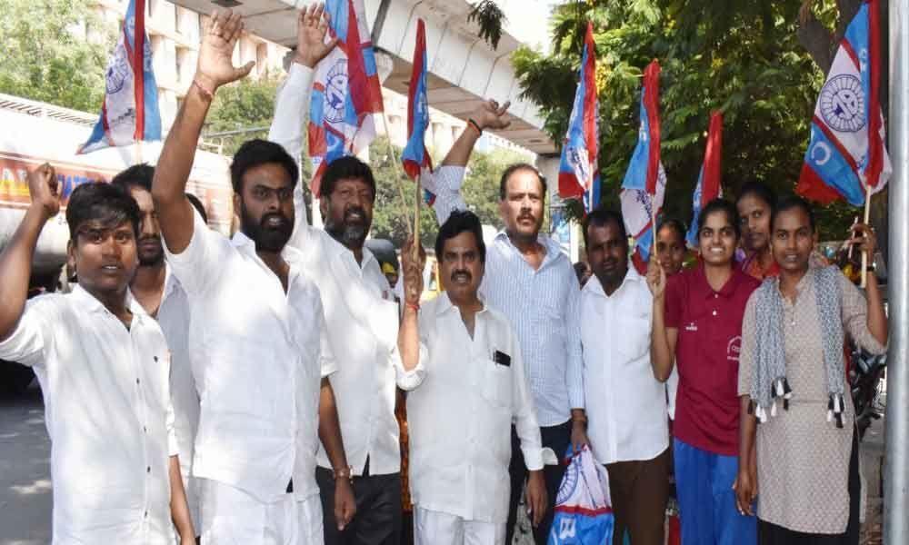 Telangana BC leaders lay sieze to Board of Intermediate Education
