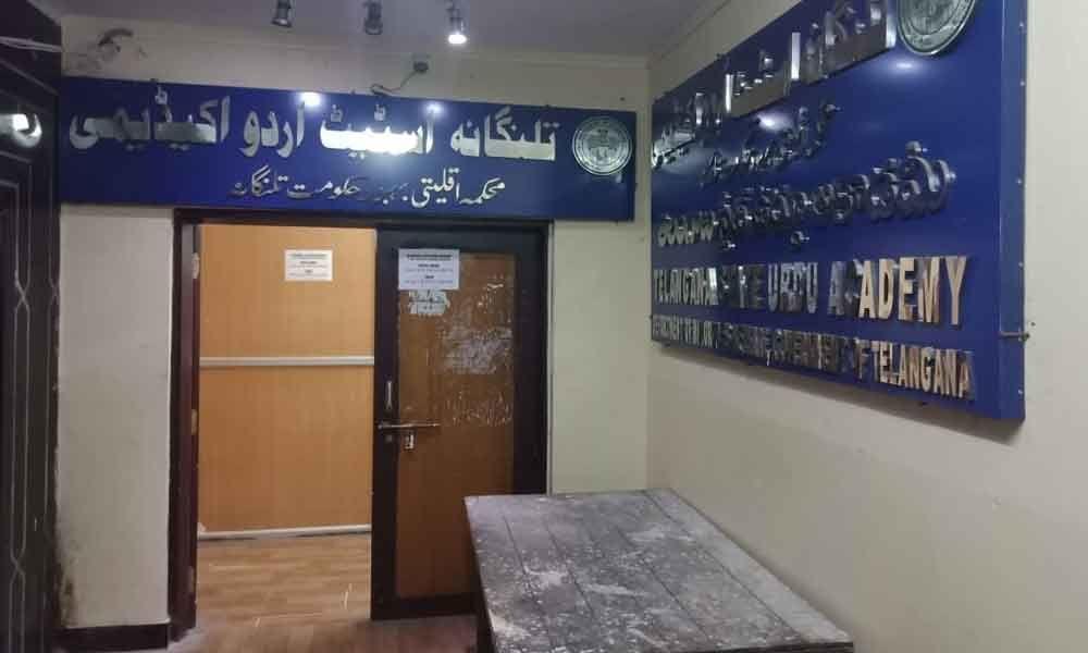 KCR govt neglecting promotion of Urdu