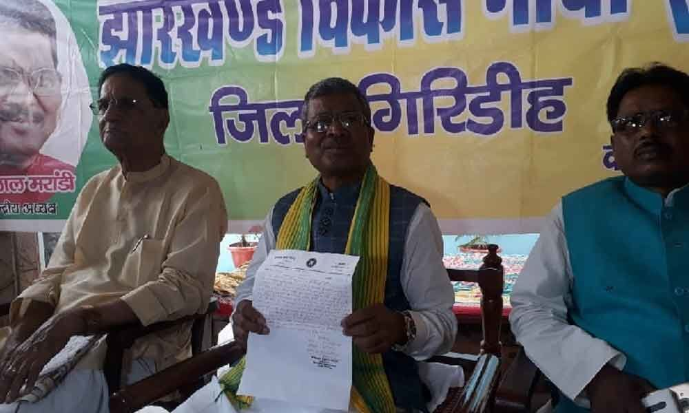 Ex-Jharkhand CM says he got death threat in letter
