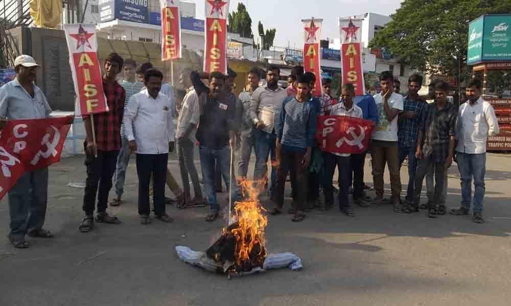 CPI demands Jagadishs resignation for Intermediate results goof-up in Mahbubnagar