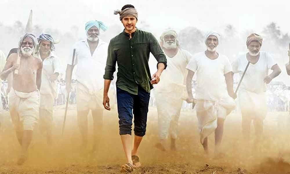 Mahesh Babus Maharshi Movie Padara Padara song review