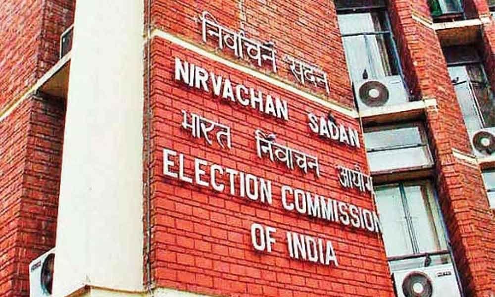 Election Commission suspends RO China Ramudu & ARO Vidyasagar in Atmakur