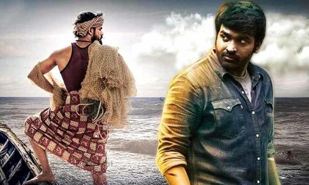 Vijay Sethupathi in Vaisshnav Tejs debut film