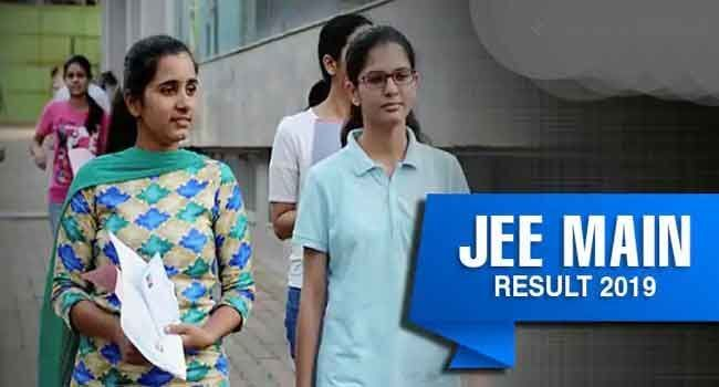 JEE Main results announced, cut off at 89.75 percentile