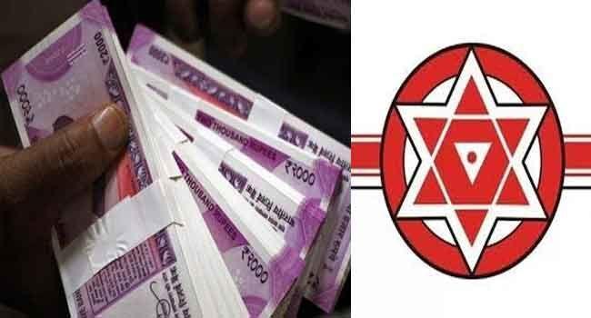 Huge betting on Janasena party