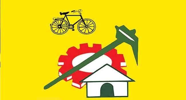 Before AP 2019 elections results, TDP to conduct Mahanadu in Telangana