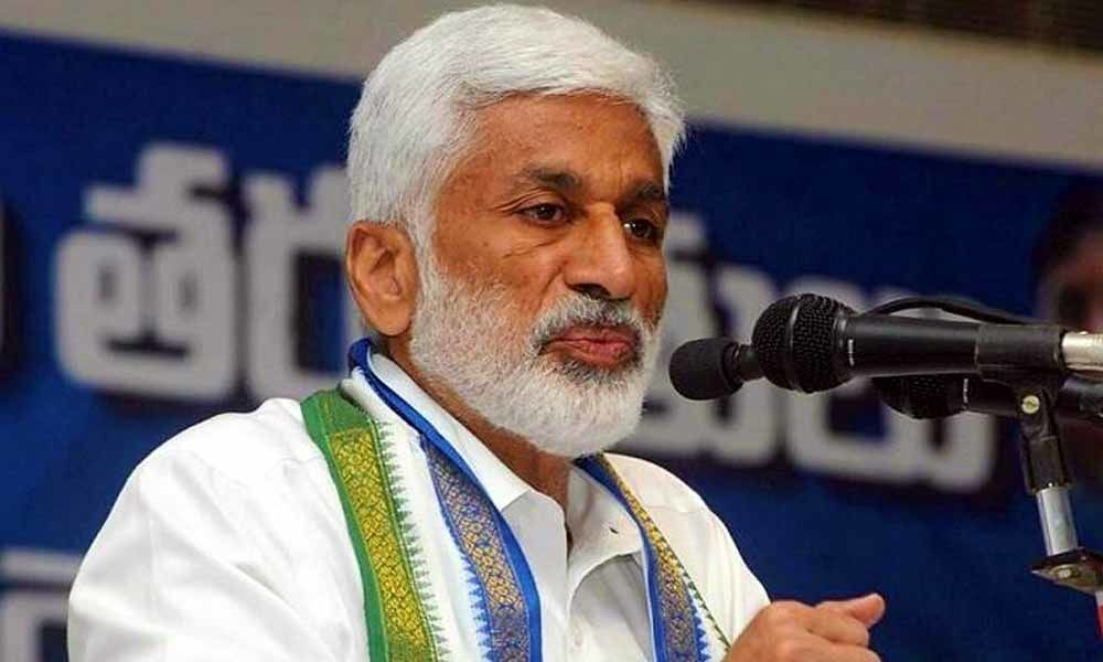 YSRCP MP Vijaysai Reddy writes letter to EC over elections counting process