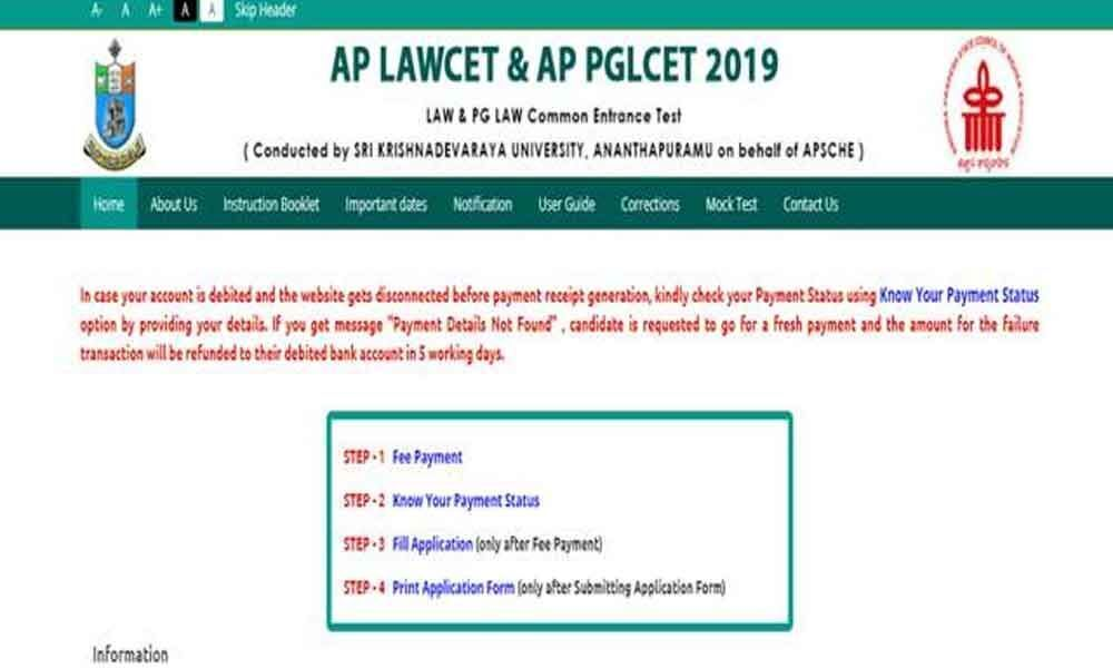 AP LAWCET, AP PGLCET 2019 Admit card to be released on 1 May
