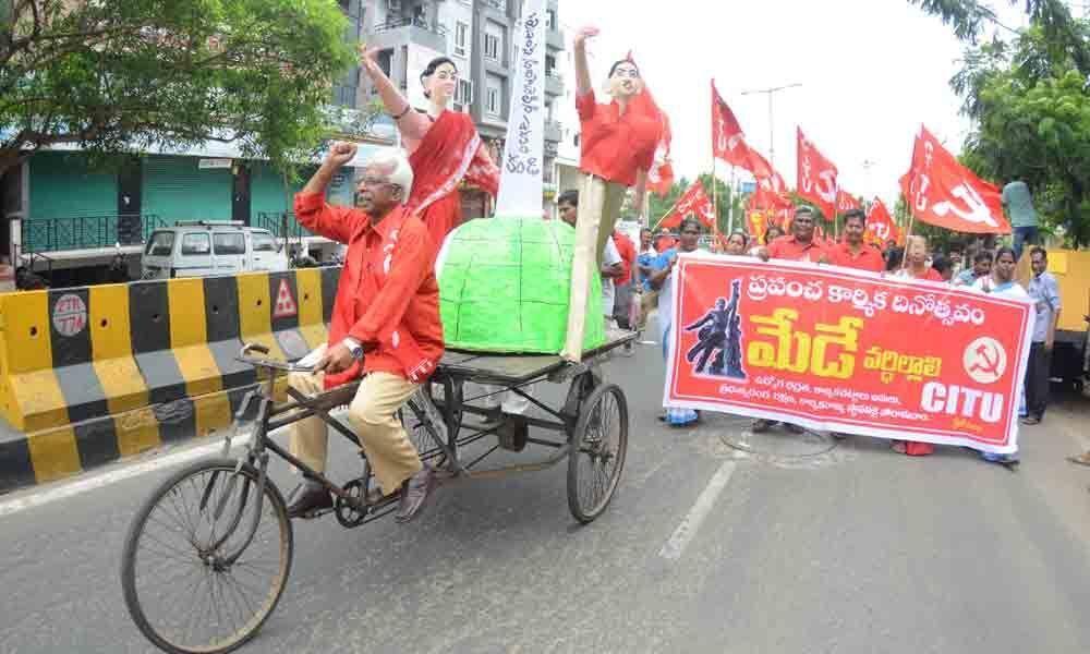 CITU celebrates May Day in Visakhapatnam