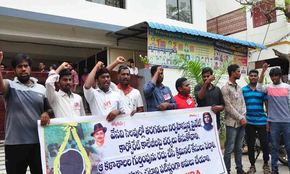 SFI, DYFI stage protest over summer classes