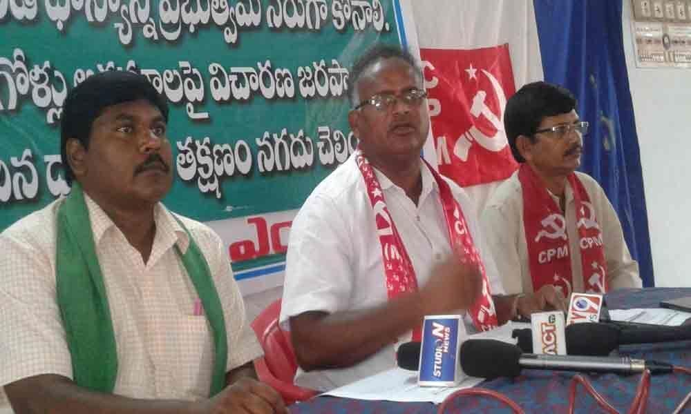CPM demands probe into paddy purchase irregularities