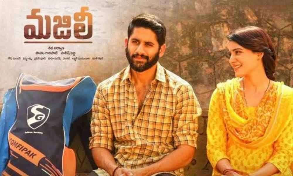 Majili 28 days box office collections report
