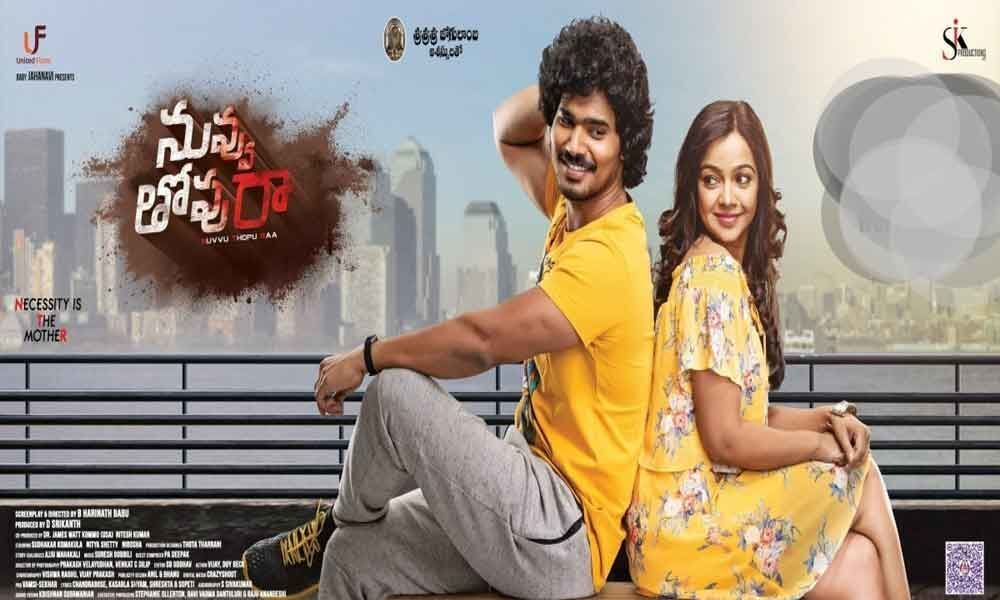 Nuvvu Thopu Raa Movie Review & Rating {2.75/5 }