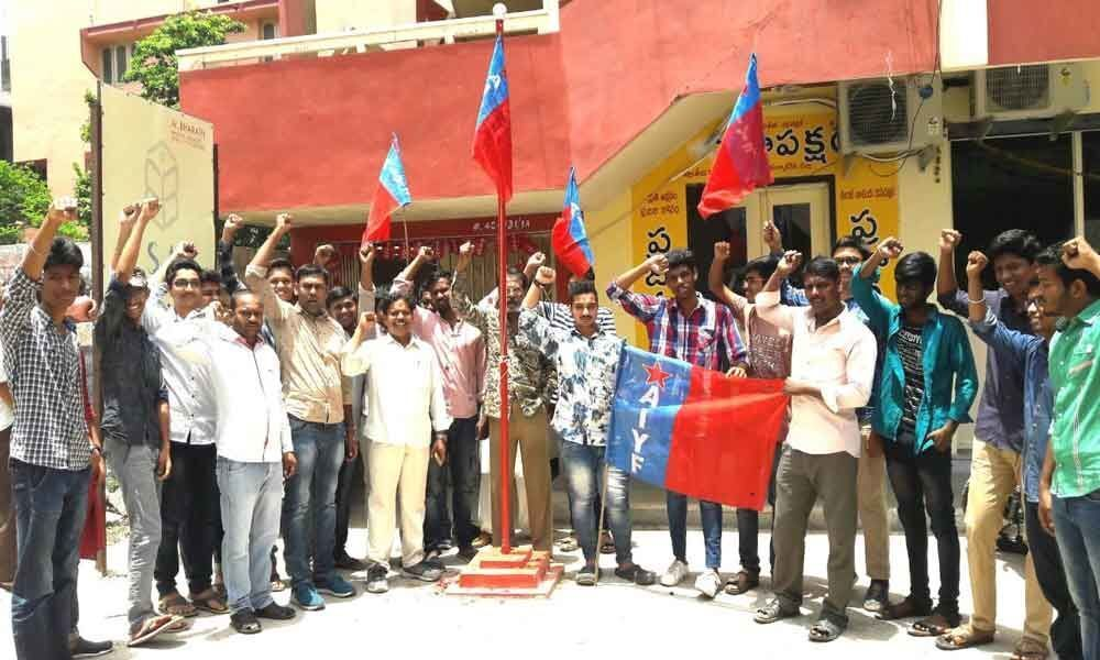 60th formation day of All India Youth Federation celebrated
