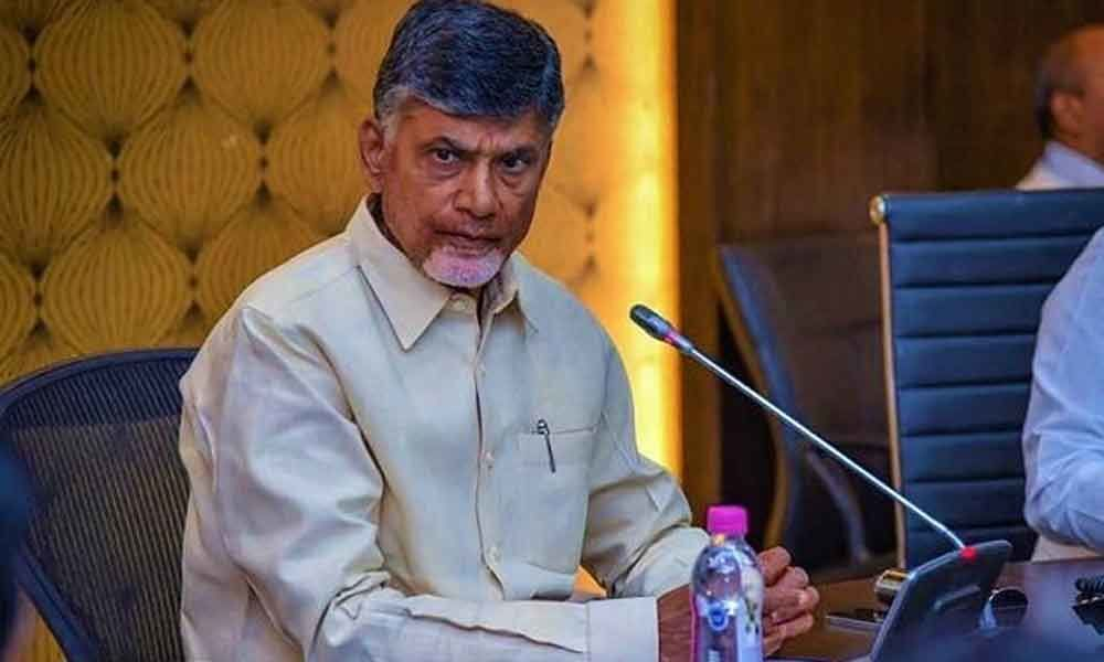 CM Chandrababu Naidu begins Parliament constituencies review meetings from today