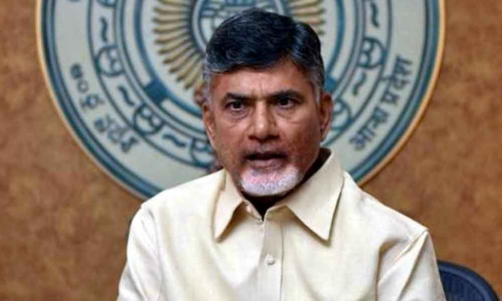TDP earmarks Rs 100 cr for welfare of cadre