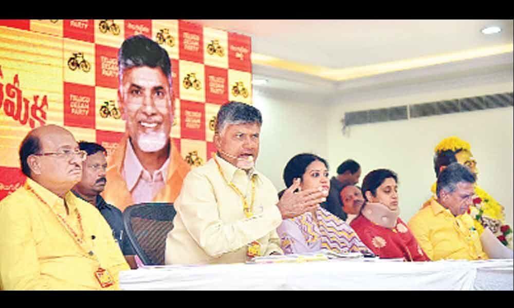 TDP will win: Naidu