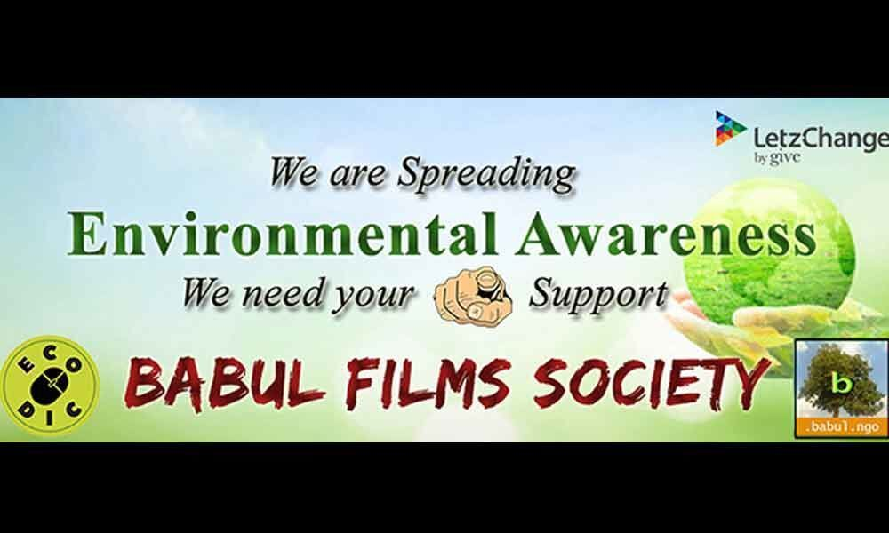 Babul Films Society to hold eco film festival from June 1 to 3