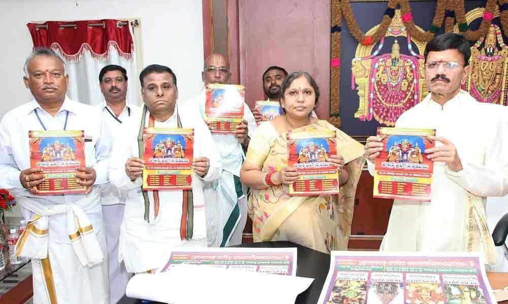 Brahmotsavams poster released