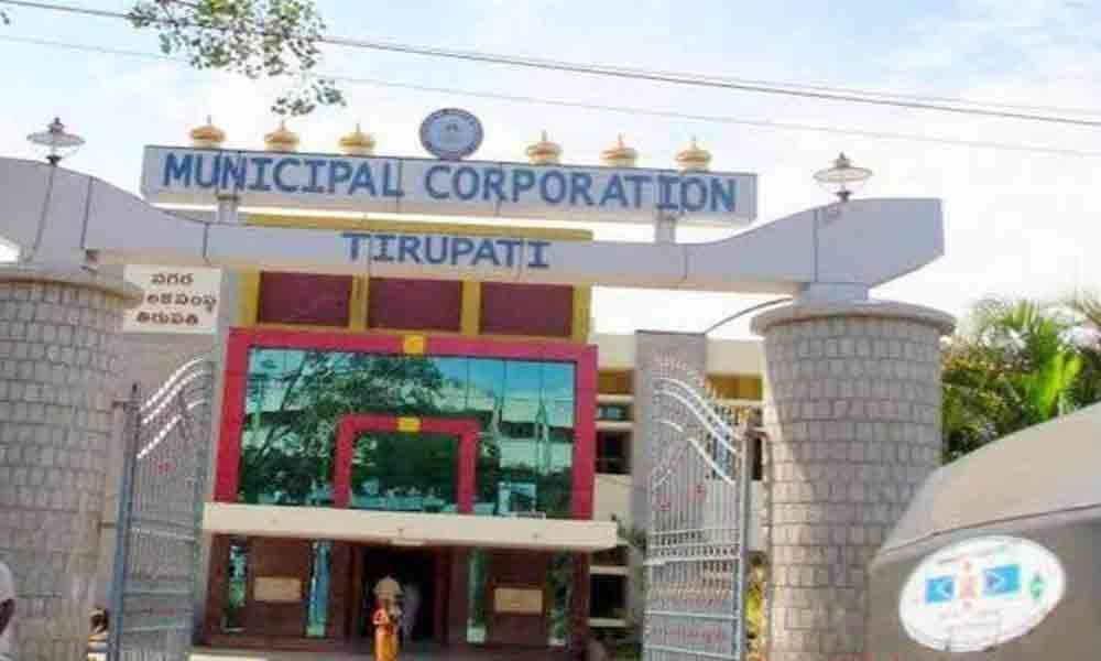 After 12 years, polls to MCT in Tirupati